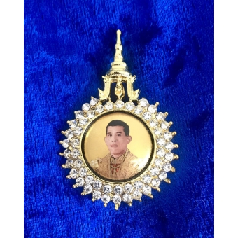 Broche Thaise Koning Rama X (Rond Model)